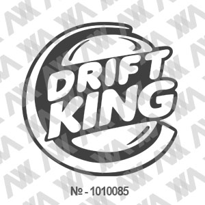 Наклейка на авто Drift King