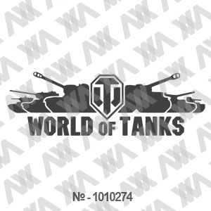 Наклейка на машину ''World of tanks 2''